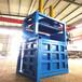40噸雙缸液壓打包機薄膜液壓打包機