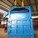瑞軒供自動翻包液壓打包機廢紙液壓打包機