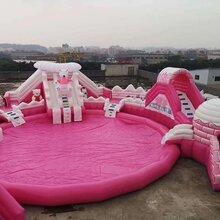 夏日儿童水上乐园出租粉色滑道出租粉色冰雪世界出租