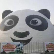 熊猫岛乐园出租优质优价高端熊猫岛乐园产品出租