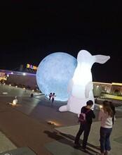 和记娱乐注册秋主题发光玉兔出租嫦娥奔月气模发光月亮出租出售图片