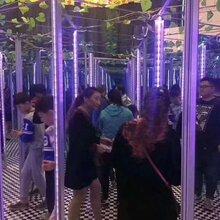 镜子迷宫出租镜子迷宫租赁镜子迷宫出售价格