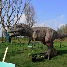大型仿真恐龙厂和记娱乐注册专业制作仿真恐龙仿真恐龙租赁出售图片