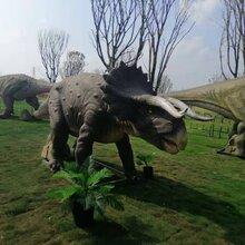 租赁仿真恐龙仿真恐龙活动展览租赁出售仿真恐龙