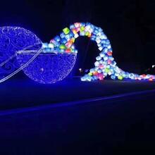 灯光节造型现货200件梦幻灯光展设备出租出售营销宣传图片