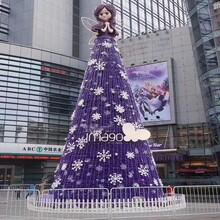 圣诞树制作厂和记娱乐注册和记娱乐注册规圣诞树圣诞树出售租赁图片
