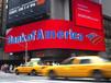 BankofAmerica(美國銀行)