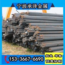 gcr15軸承鋼_軸承鋼gcr15