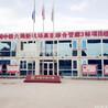北京丰台区住人集装箱,集装箱活动房,租金6元每天