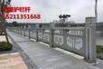 贵州石材栏杆花岗岩石雕护栏杆多少钱一米贵州顺意石材