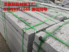 花崗巖石材廠在哪里各種規格板材廣州芝麻灰路沿石