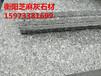 贵州芝麻灰石材矿山贵州芝麻灰火烧面地铺板