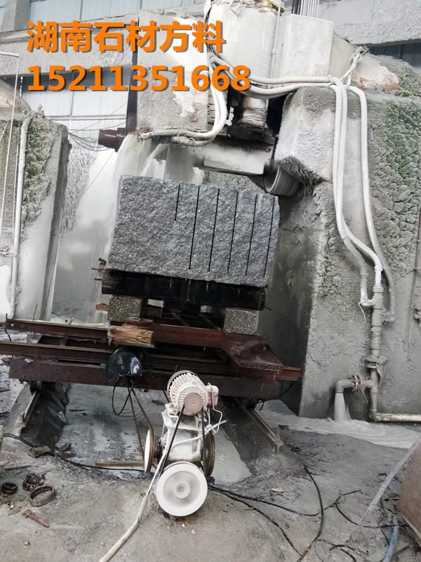 衡阳市石材矿山花岗岩荒料开采规格-衡阳市芝麻灰矿山大方料石材