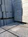 衡陽花崗巖芝麻白石材價格礦山直銷荒料衡陽市政路政工程用石加工