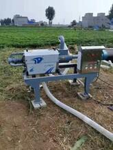 猪粪干湿分离机禽畜粪便固液分离机粪便脱水机养殖场环保设备图片