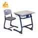 HY-0235学校家具厂家供应商学生课桌椅