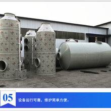 PP噴淋塔廢氣處理阻燃水噴淋洗滌塔耐酸堿填料塔酸霧凈化塔旋流塔