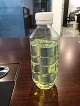广州中海油国六柴油价格实惠,中海油国六0号柴油图片
