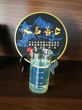 广州优质地方厂炼国六柴油信誉保证,包检地炼国六柴油图片