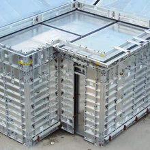 铝模板铝合金模板的制作工艺和施工要求图片