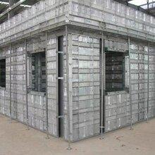 铝合金模板建筑模板厂家直销免费深化设计建筑模板铝合金模板图片