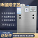 JC-WZ650-8潔塵科技環保除塵器濕式除塵器