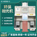 濕式環保拋光機潔塵科技水除塵設備
