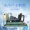 螺杆式水冷冷水机组怎么用好