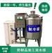 泰安鮮蛋液低溫巴氏殺菌機1000L銷售