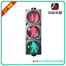 新疆烏魯木齊交通信號燈交通紅綠燈交通信號控制機系統圖片