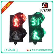 西藏拉薩交通信號燈交通紅綠燈交通信號控制機系統圖片