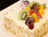 全国连锁烘焙学校,西点生日蛋糕法式西点翻糖饮品培训