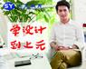 杭州零基礎學室內設計專業興元設計培訓機構