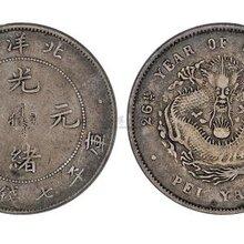 陕西西安古玩古钱币拍卖征集,陕西西安拍卖总征集点电话