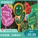 定做幼兒園班級牌植物介紹牌小菜園標識牌農場標識牌溫馨提示牌