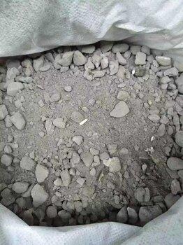 轻集料混凝土