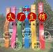 黨建宣傳公示欄鐵藝烤漆戶外核心價值觀標牌展板框定制大型景觀雕塑廣告牌