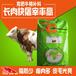 牛的精料配方养牛颗粒饲料