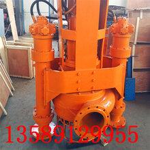 挖掘机采沙泵液压采沙泵图片