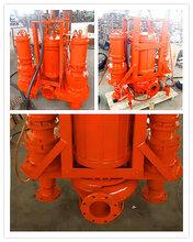 山东鲲升供应沉煤池煤泥泵耐高温排污泵潜水抽沙泵?#35745;? />                 <span class=