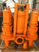 山东鲲升KSQ系列高温耐热煤渣泵;高温煤泥泵;高温煤浆泵;高温粉煤灰泵?#35745;? />                 <span class=