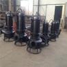 耐高温渣浆泵沉淀池渣浆泵厂家