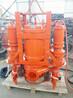 沉淀池渣浆泵高浓度渣浆吸取泵