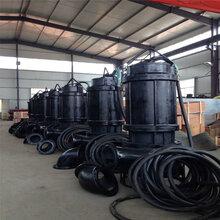 80米深水抽沙泵/河道耐磨清淤泵图片