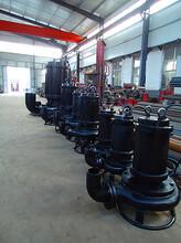 75kw渣浆泵-8寸尾砂泵-潜水砂浆泵图片