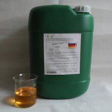 环保除腊清洗剂-生产厂家黄页-公司企业名录图片