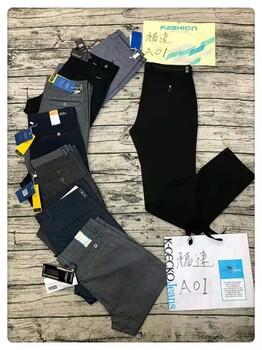 商务夏季休闲裤