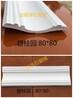 广东省碧桂园恒大等楼盘专用石膏线生产厂家金都源