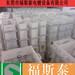 十堰电镀槽结构非标定做焊接牢固电镀槽厂家