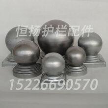 铁球空心价格-铁球空心打磨无缝焊接(恒扬)